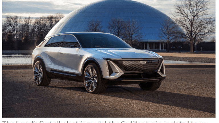 17% of Cadillac Dealers Refuse the Electric Models