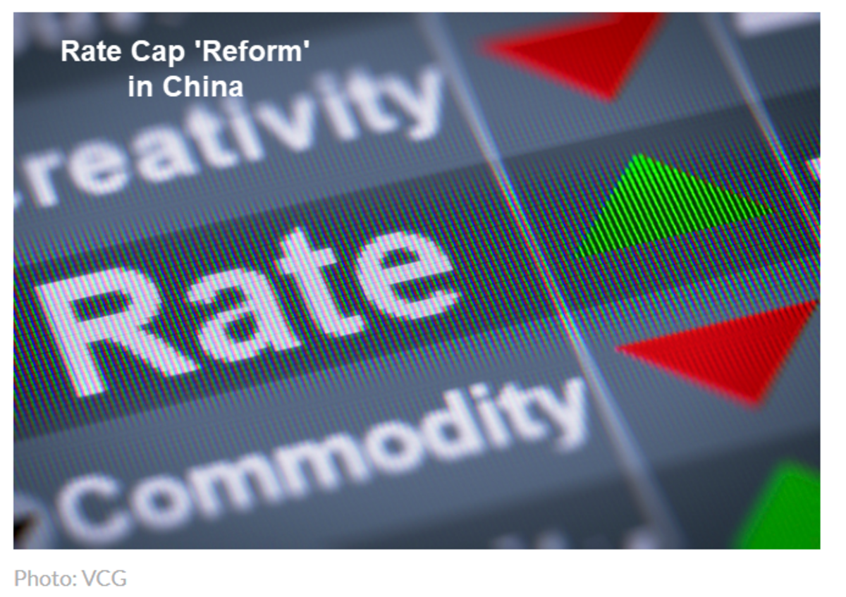 The Fed and the Bank of China Both Act to Punish Savers